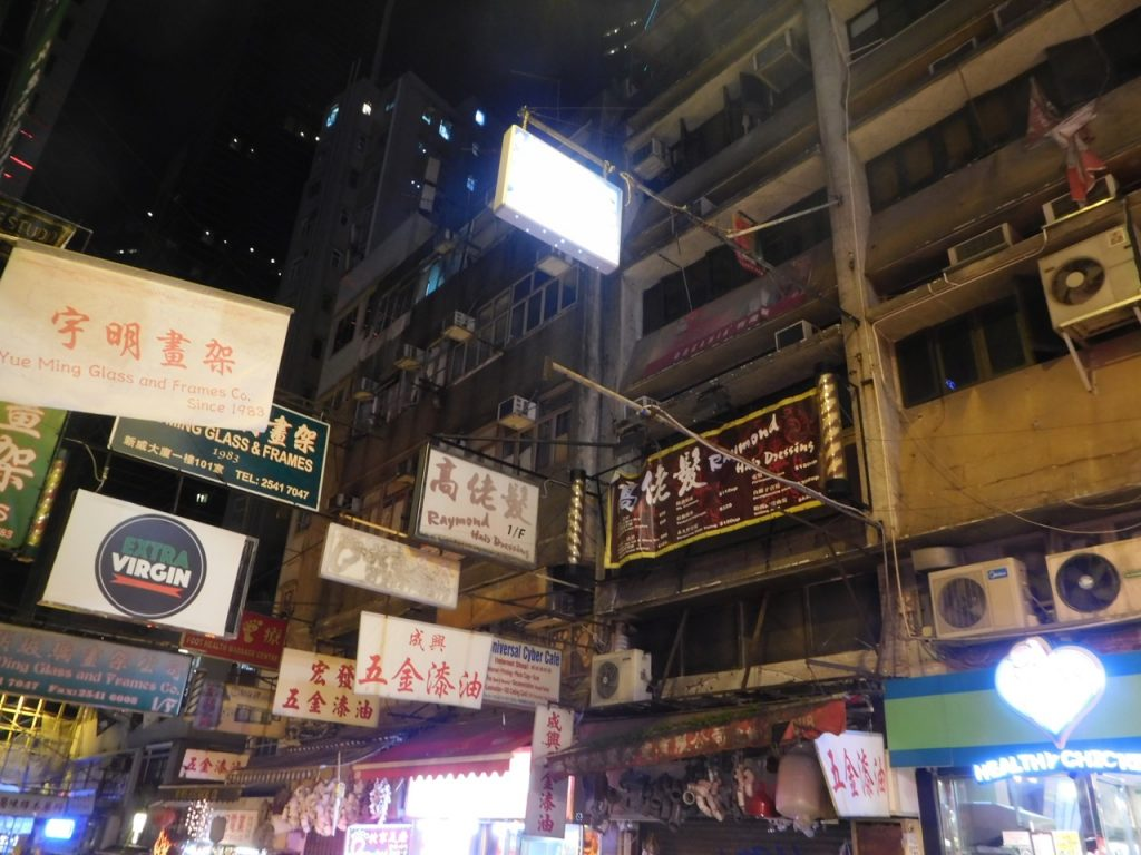 Dirty Hong Kong