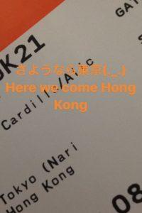 From Tokyo to Hong Kong