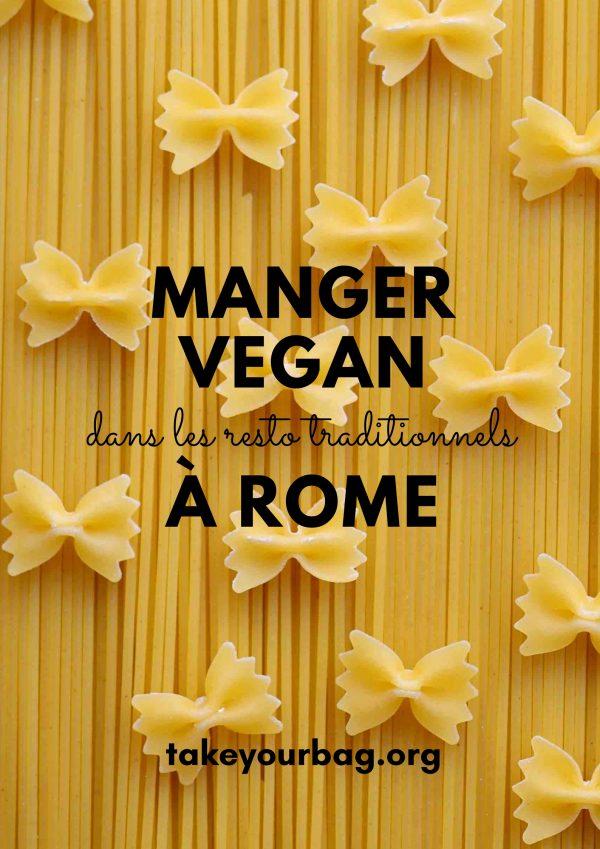 Manger Vegan à Rome, Italie | Que commander dans les restaurants traditionnels | Plats italiens vegan | Pasta vegan | Pizza vegan