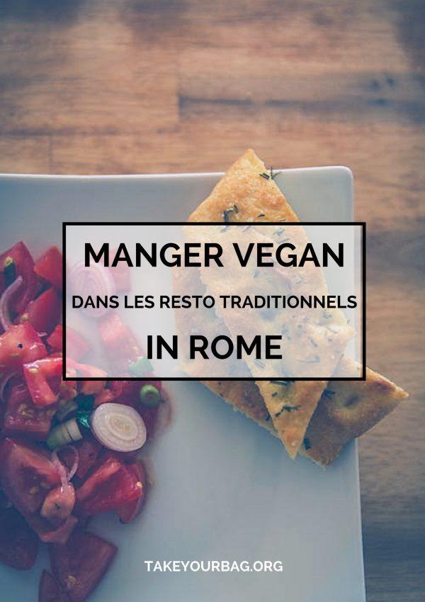 Manger végétalien à Rome, Italie | Quoi commander dans les restaurants traditionnels | Plats italiens végétaliens | Pasta végétaliennes | Pizza végétaliennes