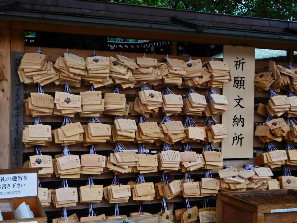 Prayers on wooden boards in Meiji Jingu Shrine in Harajuku in Tokyo