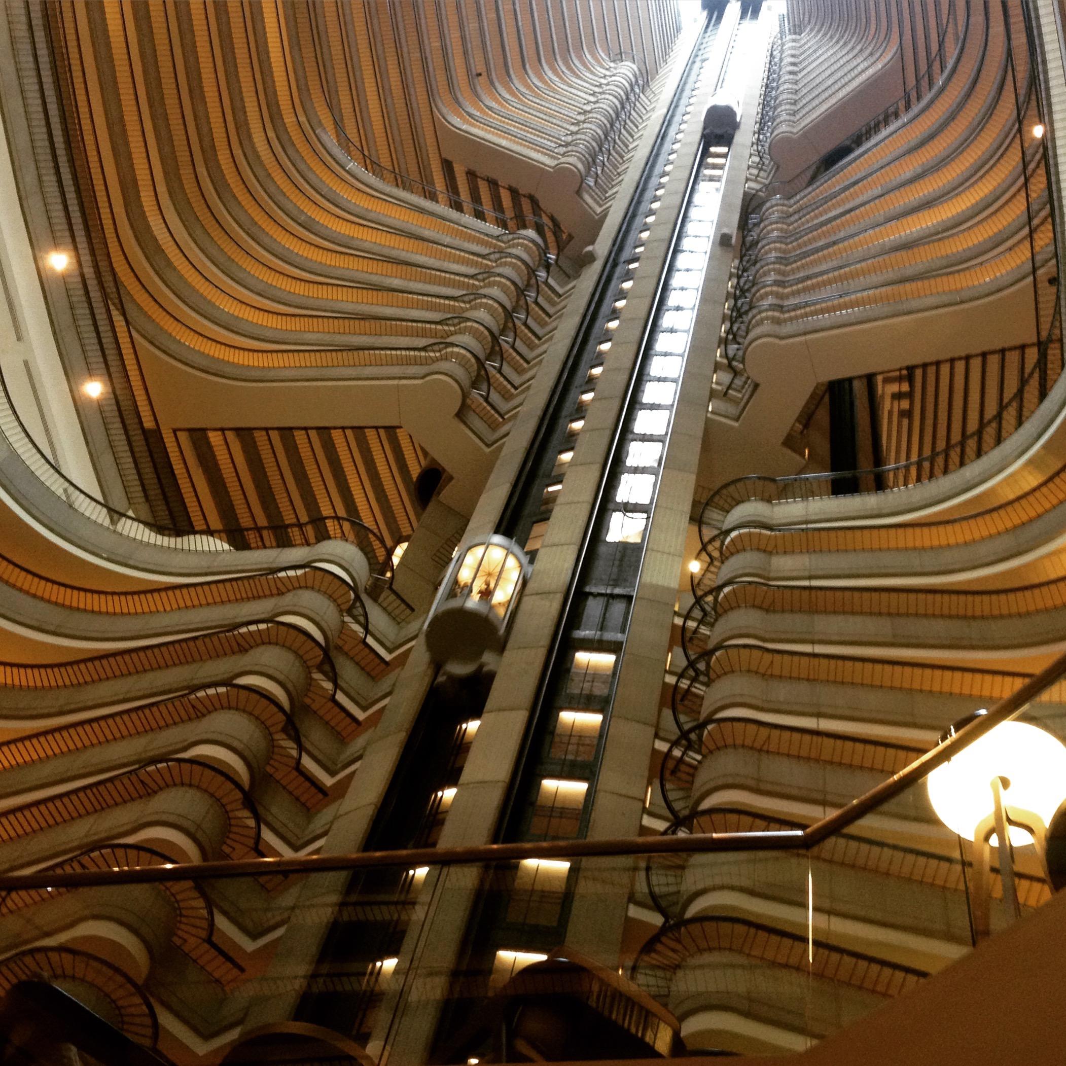 The Marriott hotel hobby in Atlanta