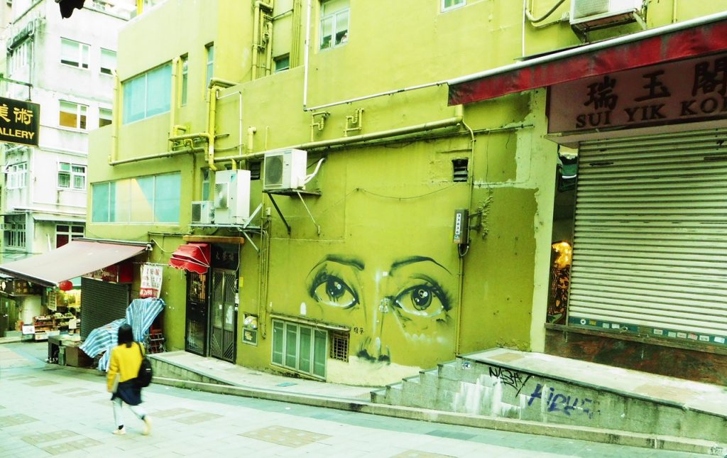 Street Art street