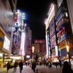 Que faire à Tokyo ? | Les incontournables d'un voyage à Tokyo