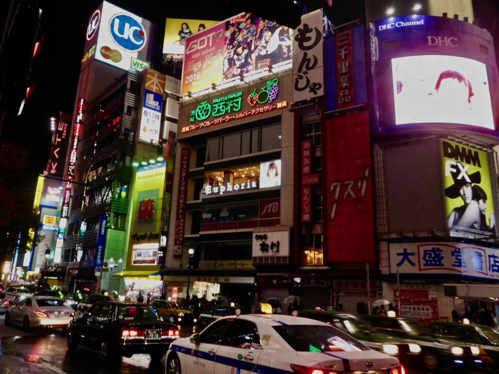 Shibuya Buildings at night in Tokyo
