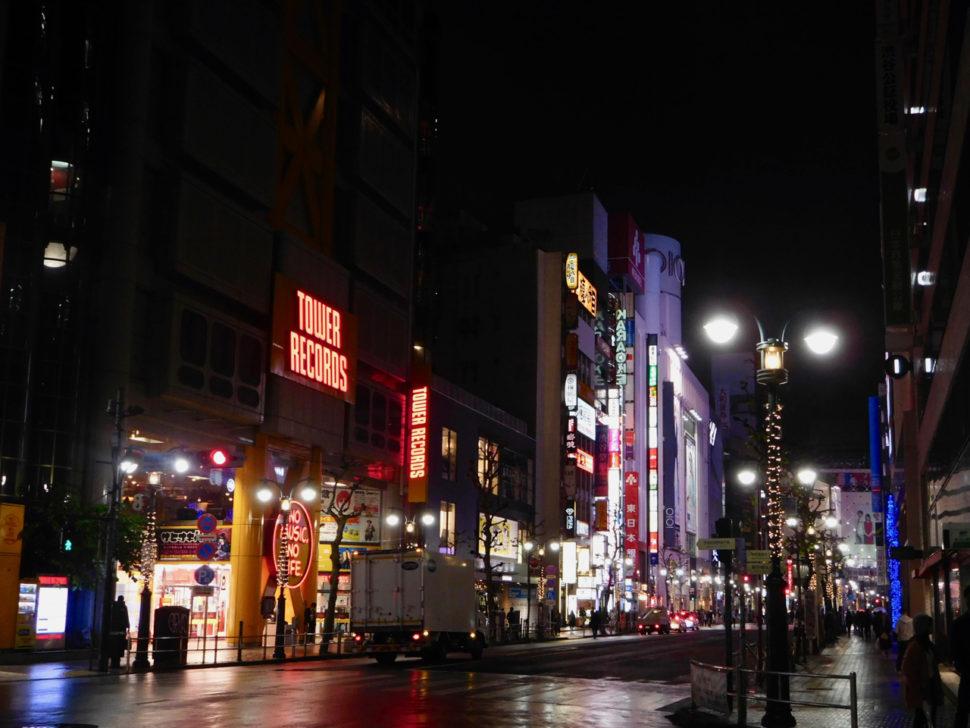 Neon buildings at night in Shinjuku, Tokyo