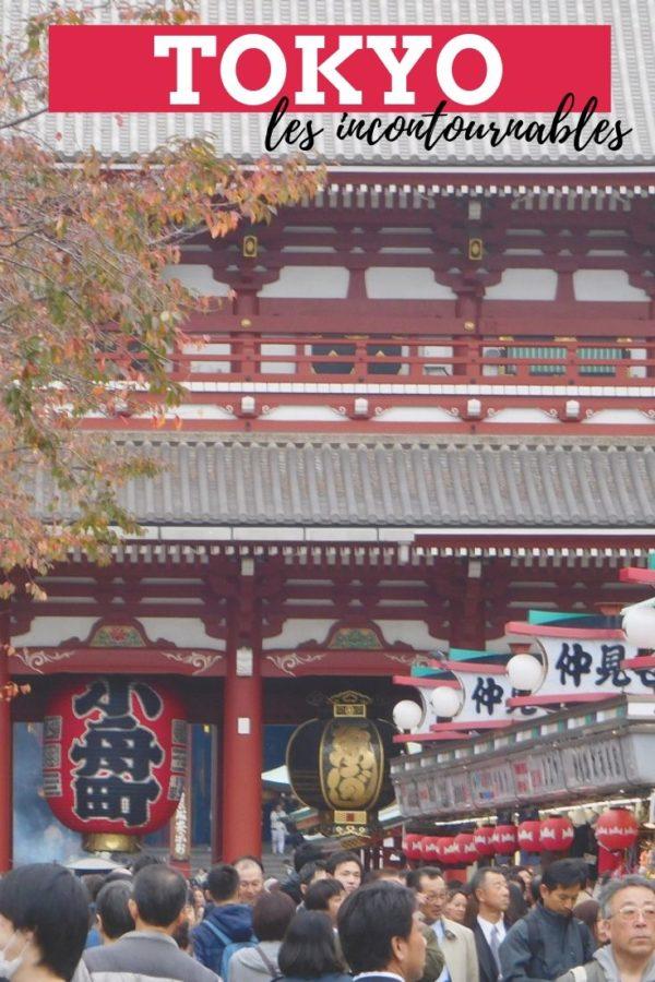 Epingle pinterest Tokyo incontournables