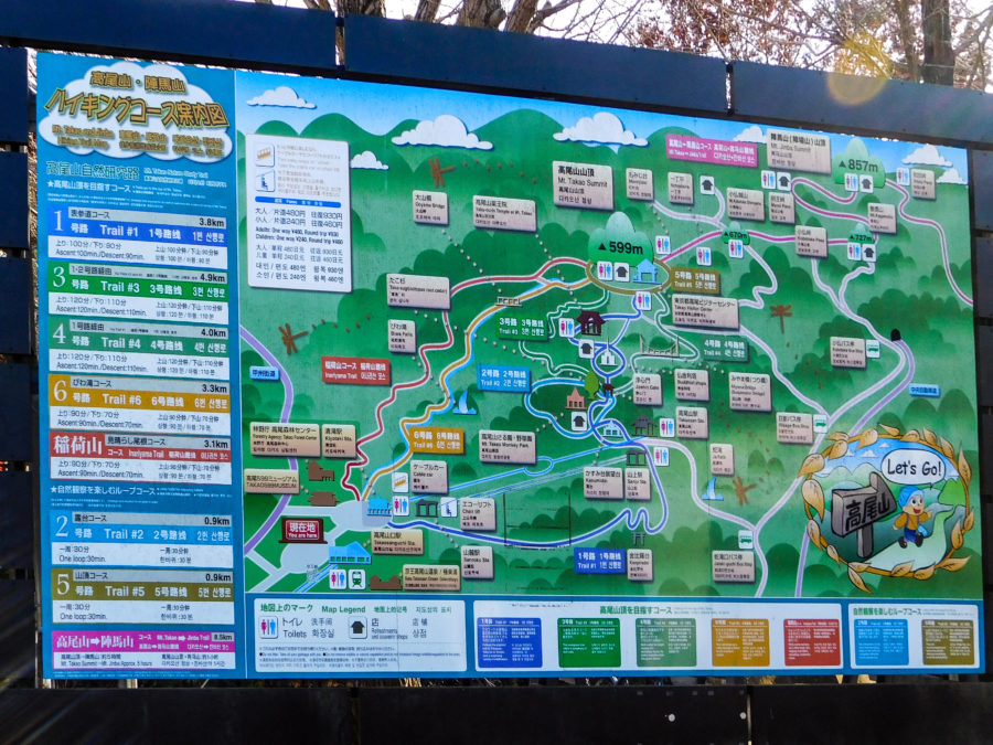 The paths to the top of Takao-san on a day trip from Tokyo